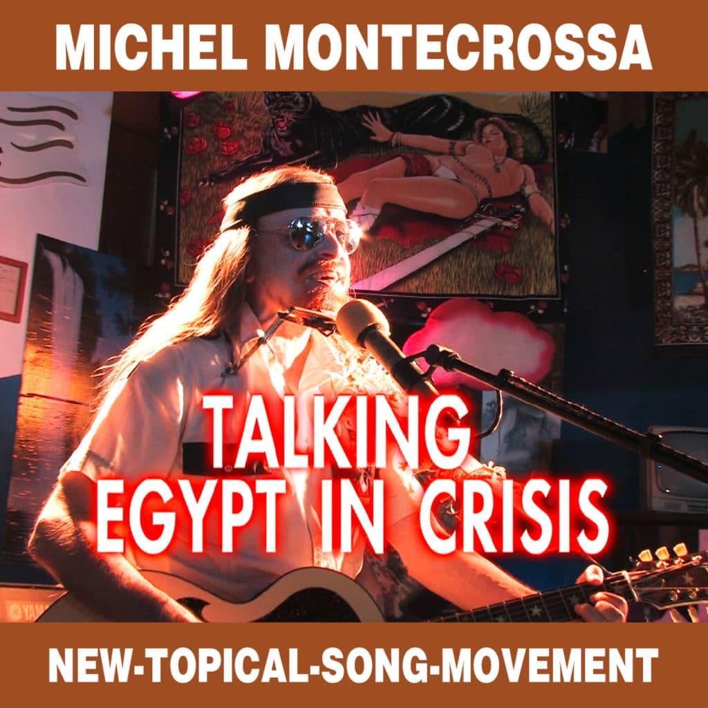 Talking Egypt In Crisis