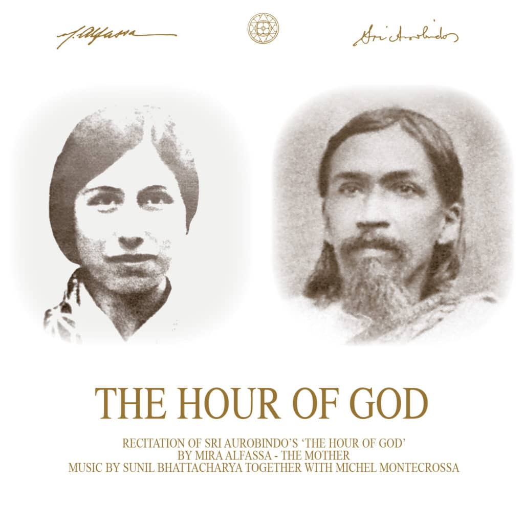 The Hour Of God by Sunil
